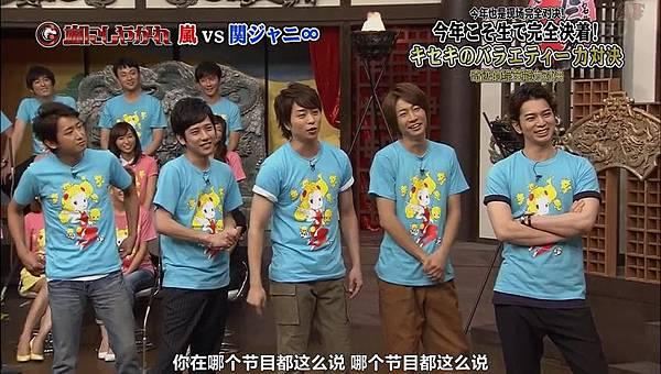 【AF】[普档]20140830 - 24時間テレビ(嵐にしやがれ).mkv_000204176