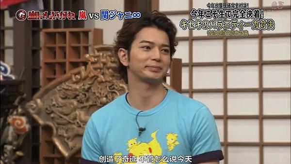 【AF】[普档]20140830 - 24時間テレビ(嵐にしやがれ).mkv_000235688