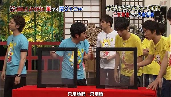 【AF】[普档]20140830 - 24時間テレビ(嵐にしやがれ).mkv_000420464