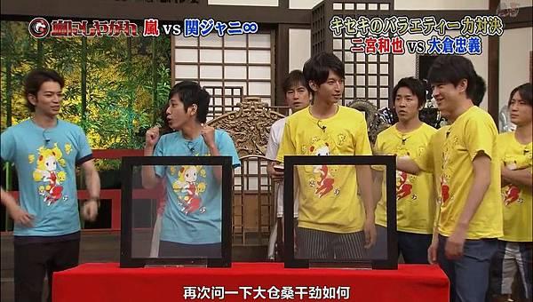 【AF】[普档]20140830 - 24時間テレビ(嵐にしやがれ).mkv_000441074