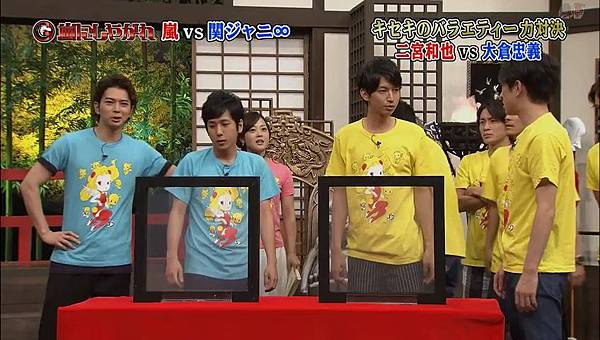 【AF】[普档]20140830 - 24時間テレビ(嵐にしやがれ).mkv_000438582