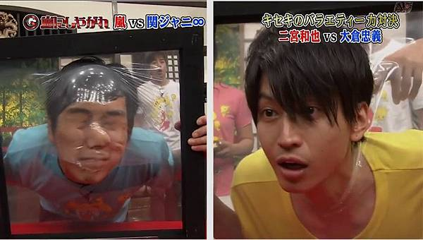 【AF】[普档]20140830 - 24時間テレビ(嵐にしやがれ).mkv_000482651