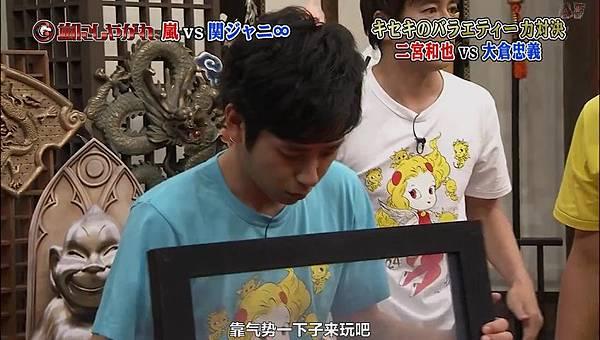 【AF】[普档]20140830 - 24時間テレビ(嵐にしやがれ).mkv_000524644