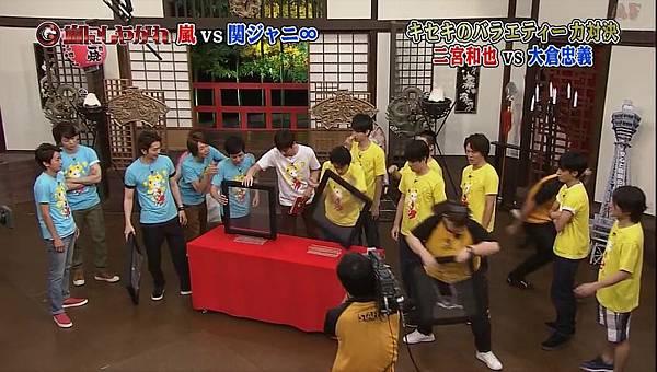 【AF】[普档]20140830 - 24時間テレビ(嵐にしやがれ).mkv_000512429