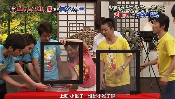 【AF】[普档]20140830 - 24時間テレビ(嵐にしやがれ).mkv_000665175