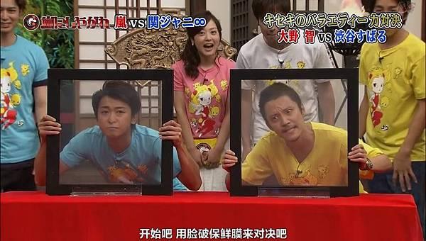 【AF】[普档]20140830 - 24時間テレビ(嵐にしやがれ).mkv_000740225
