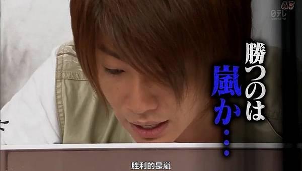 【AF】[普档]20140830 - 24時間テレビ(嵐にしやがれ).mkv_000865492