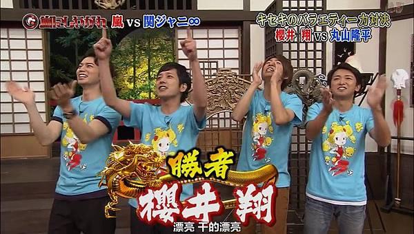 【AF】[普档]20140830 - 24時間テレビ(嵐にしやがれ).mkv_001269867