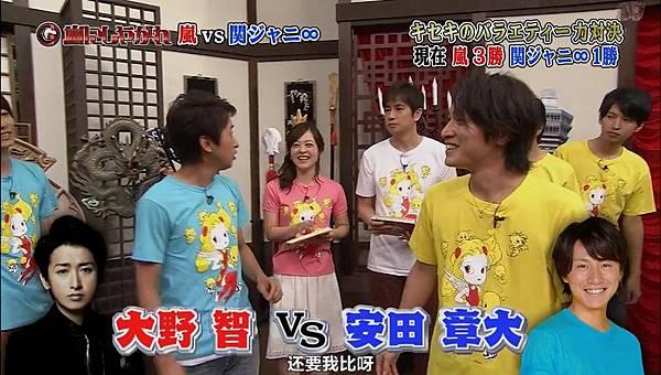 【AF】[普档]20140830 - 24時間テレビ(嵐にしやがれ).mkv_001349638