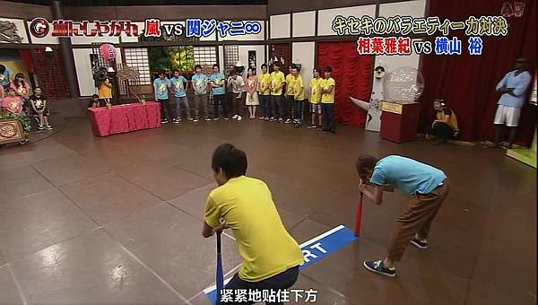 【AF】[普档]20140830 - 24時間テレビ(嵐にしやがれ).mkv_001800542