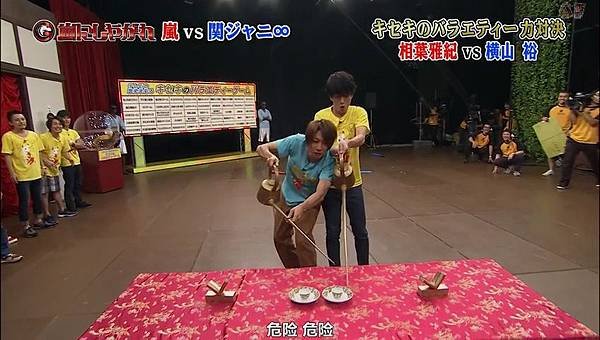 【AF】[普档]20140830 - 24時間テレビ(嵐にしやがれ).mkv_001848276