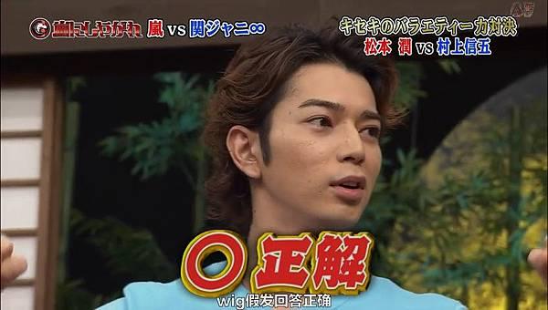 【AF】[普档]20140830 - 24時間テレビ(嵐にしやがれ).mkv_002233299