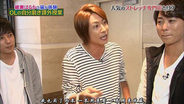 【AN】141011 娇兰 HD.mkv_000132946