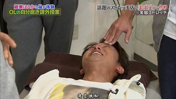 【AN】141011 娇兰 HD.mkv_000531520