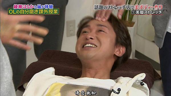 【AN】141011 娇兰 HD.mkv_000531007