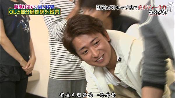 【AN】141011 娇兰 HD.mkv_001052955