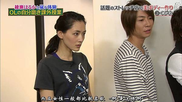 【AN】141011 娇兰 HD.mkv_001036399