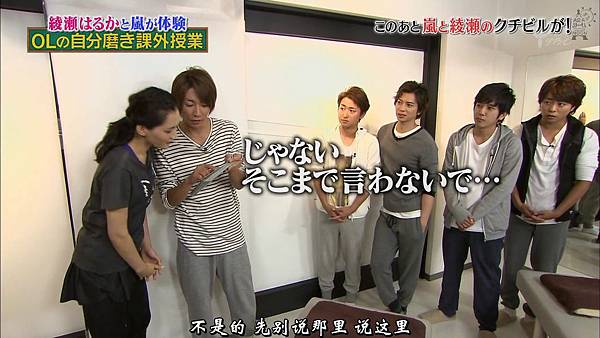 【AN】141011 娇兰 HD.mkv_001326095
