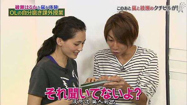 【AN】141011 娇兰 HD.mkv_001330019