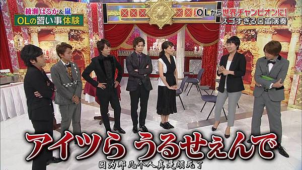 【AN】141011 娇兰 HD.mkv_001511968