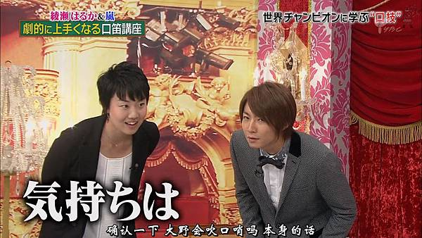 【AN】141011 娇兰 HD.mkv_001692290