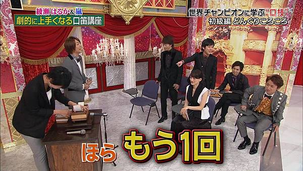【AN】141011 娇兰 HD.mkv_002023098