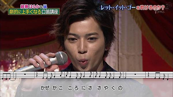 【AN】141011 娇兰 HD.mkv_002370340
