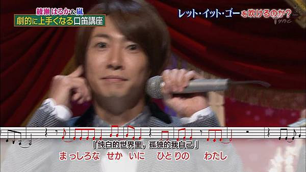 【AN】141011 娇兰 HD.mkv_002457339