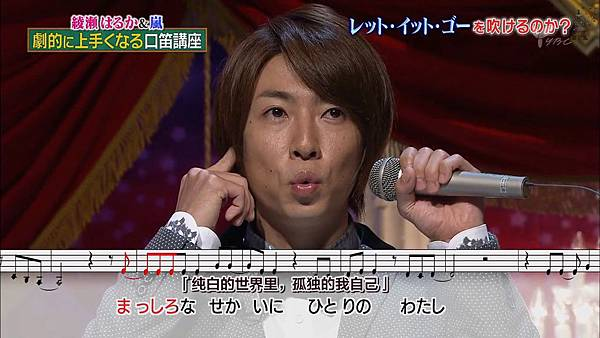 【AN】141011 娇兰 HD.mkv_002451402