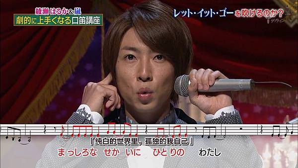 【AN】141011 娇兰 HD.mkv_002455202