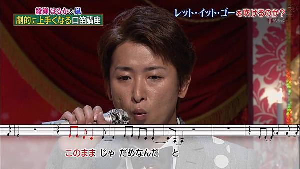 【AN】141011 娇兰 HD.mkv_002378452