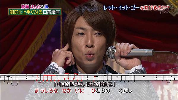 【AN】141011 娇兰 HD.mkv_002453890