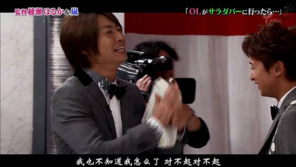 【AN】141011 娇兰 HD.mkv_002673193