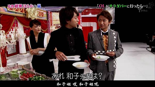 【AN】141011 娇兰 HD.mkv_002666764