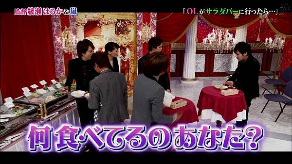 【AN】141011 娇兰 HD.mkv_002670269