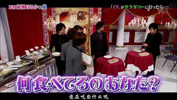 【AN】141011 娇兰 HD.mkv_002669647