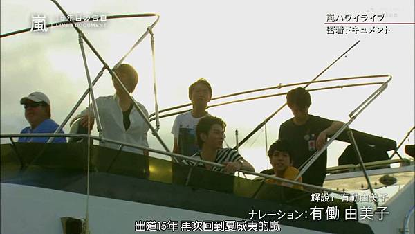 【RS】2014.11.07 - 嵐 15年目の告白 ~LIVE&DOCUMENT.mkv_000063161