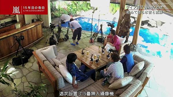 【RS】2014.11.07 - 嵐 15年目の告白 ~LIVE&DOCUMENT.mkv_000079580