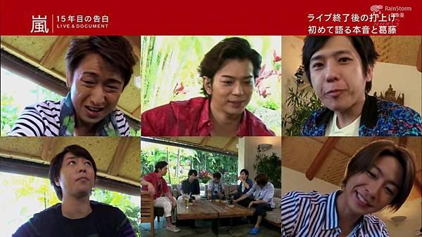 【RS】2014.11.07 - 嵐 15年目の告白 ~LIVE&DOCUMENT.mkv_000075864