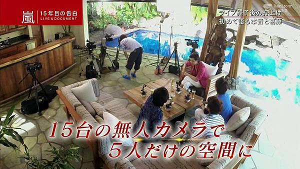 【RS】2014.11.07 - 嵐 15年目の告白 ~LIVE&DOCUMENT.mkv_000082615