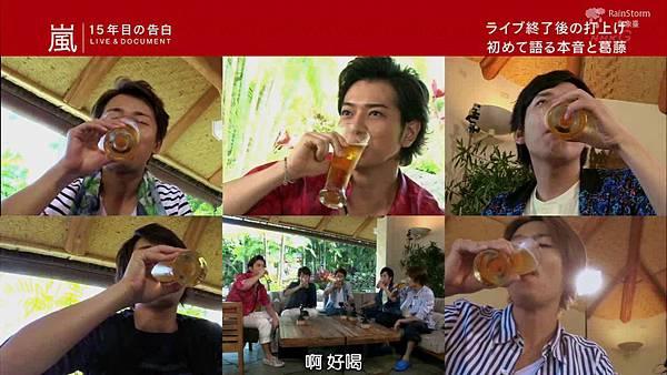 【RS】2014.11.07 - 嵐 15年目の告白 ~LIVE&DOCUMENT.mkv_000071505