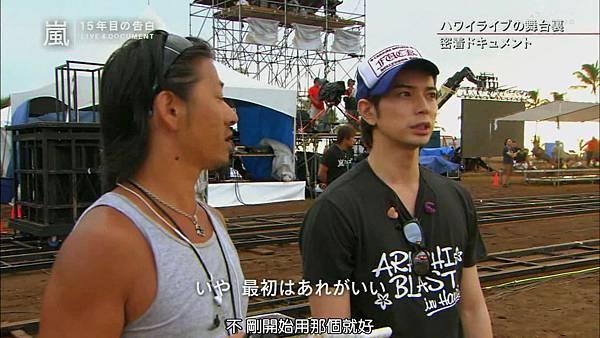 【RS】2014.11.07 - 嵐 15年目の告白 ~LIVE&DOCUMENT.mkv_000151651