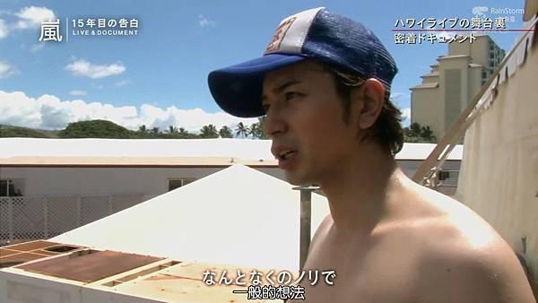 【RS】2014.11.07 - 嵐 15年目の告白 ~LIVE&DOCUMENT.mkv_000172745