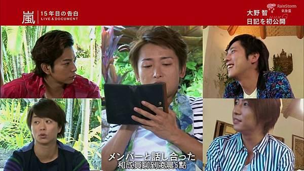 【RS】2014.11.07 - 嵐 15年目の告白 ~LIVE&DOCUMENT.mkv_000121460