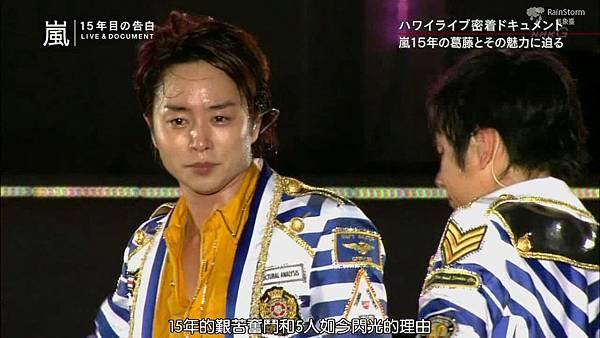 【RS】2014.11.07 - 嵐 15年目の告白 ~LIVE&DOCUMENT.mkv_000236340