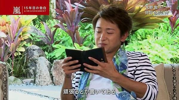 【RS】2014.11.07 - 嵐 15年目の告白 ~LIVE&DOCUMENT.mkv_000132594