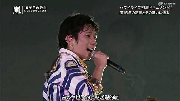 【RS】2014.11.07 - 嵐 15年目の告白 ~LIVE&DOCUMENT.mkv_000230045