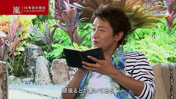 【RS】2014.11.07 - 嵐 15年目の告白 ~LIVE&DOCUMENT.mkv_000133234