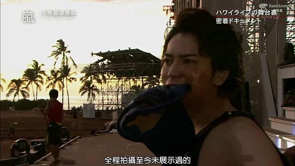 【RS】2014.11.07 - 嵐 15年目の告白 ~LIVE&DOCUMENT.mkv_000140709