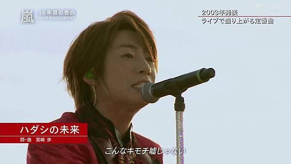 【RS】2014.11.07 - 嵐 15年目の告白 ~LIVE&DOCUMENT.mkv_000375134